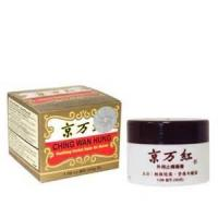 Quality Ching Wan Hung Soothing Herbal Balm for Burns (30g) wholesale
