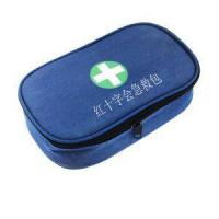 China Blue Color China Redcross Customized All-purpose Emergency Medical Kit on sale