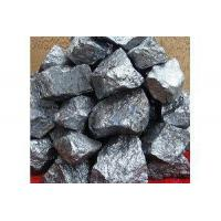 Quality Competitive Silicon Metal Small Size 99% 0-50mm wholesale