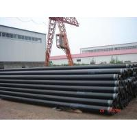 Quality HDPE Coated Steel Pipe wholesale