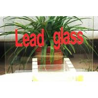 Quality Computer Radiation Protection Screen Medical Protective Screen wholesale