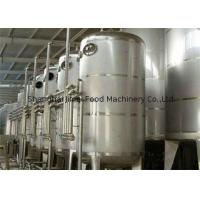 China Large Scale Complete Milk Powder Production Line / Powdered Milk Processing Plant on sale