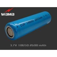 Buy cheap Keeppower Protected 18650 Li Ion Battery 3.7V 2800mAh for Samsung Cell from wholesalers