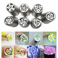 Buy cheap Cupcake Icing Tips. Decorating Set to make exciting cupcakes. from wholesalers