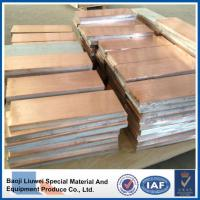 Buy cheap Stainless Steel Copper Clad Plate product