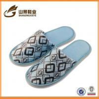Buy cheap Cheap Hotel Boy Japan Rubber indoor Closed Slipper from wholesalers