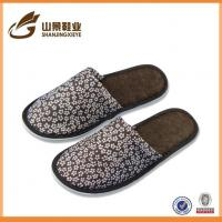 Buy cheap Custom Made Air Supply Shoes for Women Indoor Cotton Slippers from wholesalers