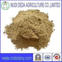 China Protein Feed Fish Meal Feed Grade Animal Feed Brown Fishmeal on sale
