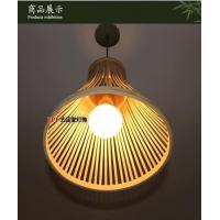 Buy cheap Handmade Bamboo Ceiling Lamp Pendant Lamp from wholesalers
