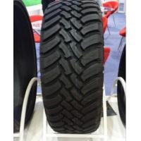 Quality china China Commercial Van PASSENGER CAR Tires wholesale