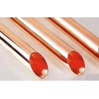 Buy cheap Air Conditioner Straight Copper Tube product
