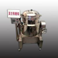 Buy cheap FLD Electromagnetic Vacuum Sugar Cook Pot,vacuum Cooker Machine from wholesalers