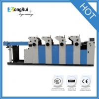 Quality Double Sides Book Offset Printing Machine wholesale