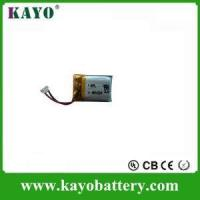 Buy cheap Lithium Ion Polymer Battery - 3.7v 120mAh product