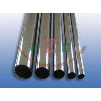 Buy cheap 316 Stainless Steel Tube/Pipe product