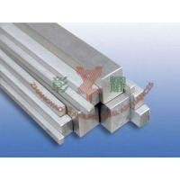 Quality Stainless Steel Square Bar wholesale