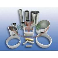 Quality 316 Stainless Welded Tubing wholesale