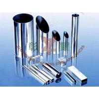 Quality Stainless Steel Mirrored Tubing wholesale