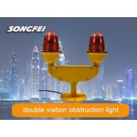 double aviation obstruction light