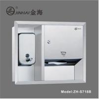Quality ZH-S718B Single stainless steel paper towel dispenser wholesale