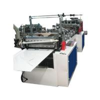 Plastic film bag making machine without pulling bag