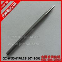 Quality 6*50H*R0.75*10degree*100L 2 Flutes Micro Grain Carbide End Mills-taper ball nose wholesale