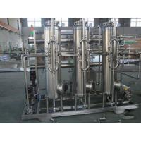 Buy cheap Small or Big Capacity Full-auto Reverse Osmosis Device from wholesalers