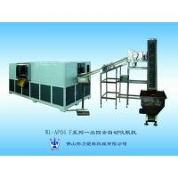 China Four cavity fully automatic bottle blowing machine on sale