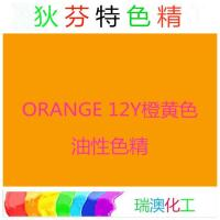 Quality Oily color concentrate Orange 12Y wholesale