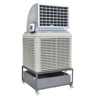 China The name of the: Portable Evaporative Cooling Units on sale