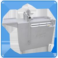 China Meat Processing Equipment BDGJ-100A on sale