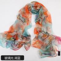 Buy cheap Fashion Silk Printing Long Shawl from wholesalers
