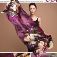 Quality Digital Printing Hand Rolling Long Silk Scarves wholesale