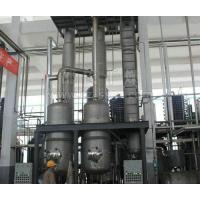 China Second effect falling film evaporator _ double-effect falling film on sale