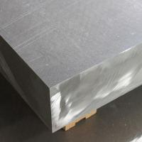 China Wrought Magnesium Alloy on sale