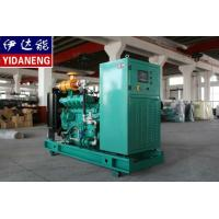 Buy cheap 50kw natural gas generator sets product