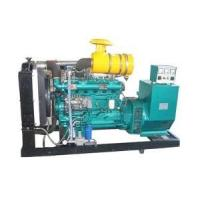 Buy cheap Diesel and Gas Generator Set product