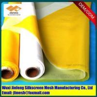 Quality china Materials Needed for Silk Screen Printing on Compact Disc (CD) Mesh include Fine Mesh Fabric o wholesale