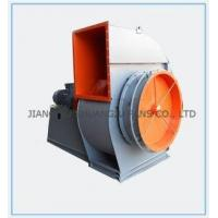 Boiler Centrifugal Exhaust | Extractor Induction Draft | Draught Flue Dilution Fan Blower Y8-39 Y9-3