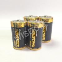 Buy cheap Battery product