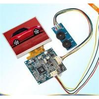 Quality 3.5 inch display module for video door phone wholesale