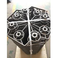Buy cheap 4-screw-hole cast tray from wholesalers