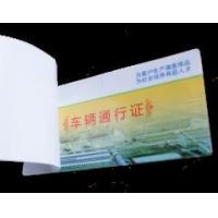 China RFID LABEL &TAG UHF Windshield Tag on sale