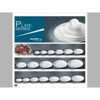 Quality Hotel&Restaurant Ware Name:Plate Series 21 wholesale
