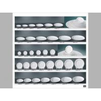 Quality Hotel&Restaurant Ware Name:Plate Series 22 wholesale