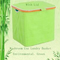 Buy cheap light yellowlaundry storage basket with lid from wholesalers