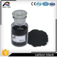 Buy cheap Rubber carbon black N351 from wholesalers