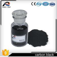 Buy cheap Rubber carbon black N339 from wholesalers