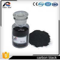 Buy cheap Rubber carbon black N115 from wholesalers