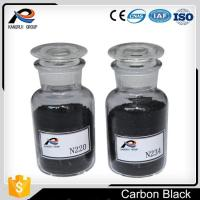 Buy cheap Rubber carbon black N220 from wholesalers